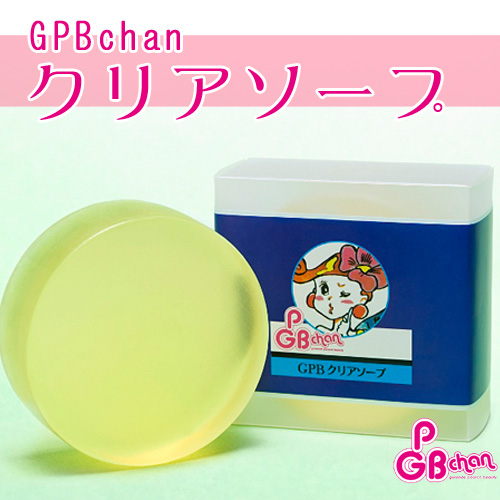 GPBchan クリアソープ